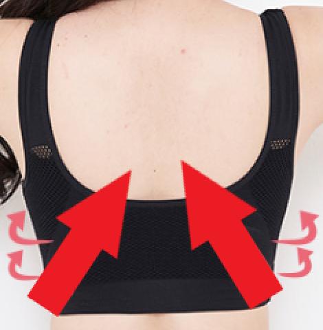 伸縮性があり背中や脇のムダ肉を引き締めてくれる