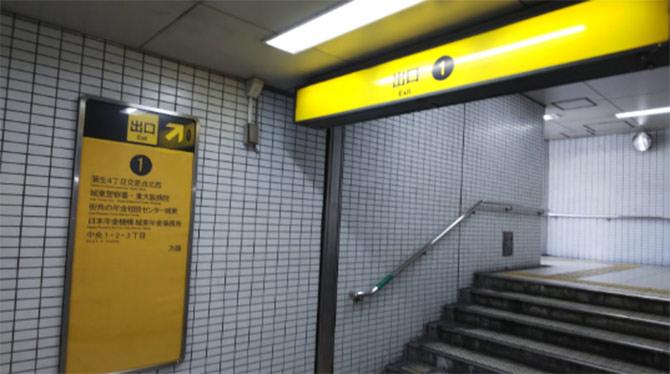1.地下鉄「蒲生四丁目」駅の1番出口を出ます。