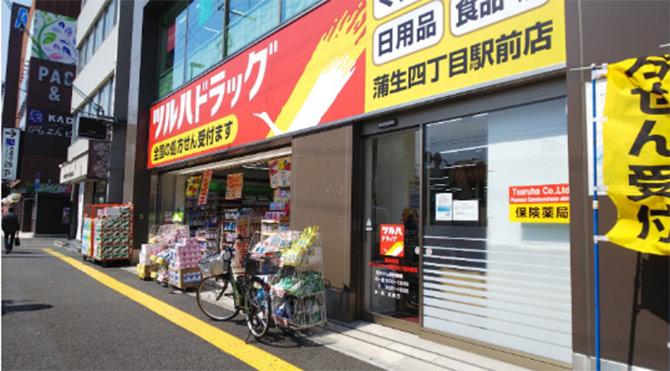 3.ツルハドラッグ蒲生四丁目駅前店を右手に、国道1号線を京橋方面に真っ直ぐ進みます。